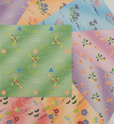 Origami Papers - Flower Patterns - 4308