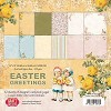 Craft & You Design - Big paper pad - Easter Greetings