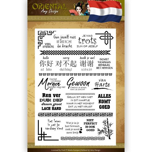 Amy Design - Clearstamp - Oriental - NL