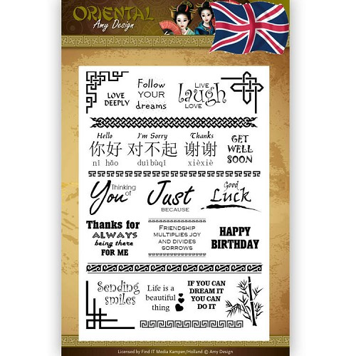 Amy Design - Clearstamp - Oriental - ENG