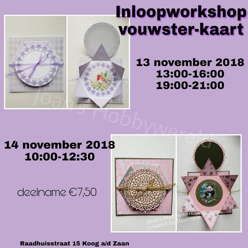 InloopWorkshop
